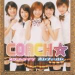 suzuka-opening-ending-coach-ost.jpg