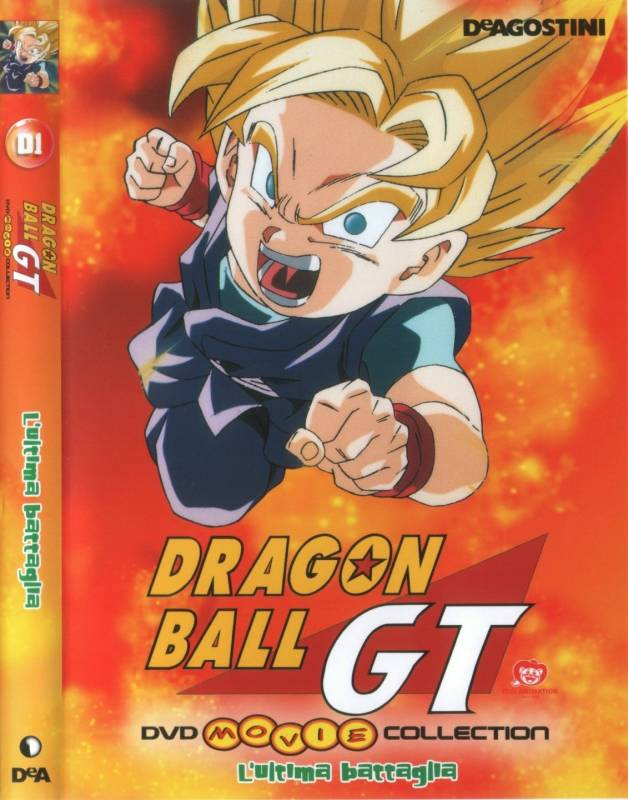 Dragon Ball GT- The Movie 1 - L'Ultima Battaglia ...