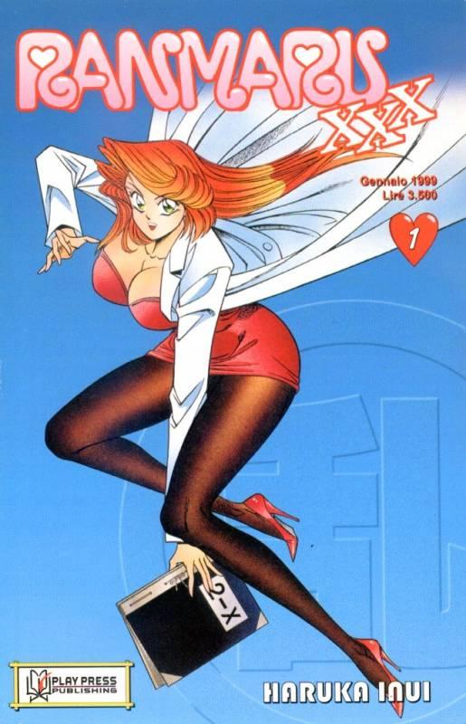 Hentai Manga Ranmaru Resolution 515 x 800 Download picture ...