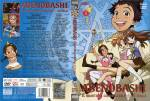 1-abenobashi-3.jpg