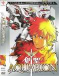 1-aquarion-dvd-1-front-1.jpg