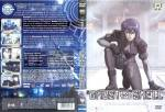 1-ghost-in-the-shell---stand-alone-complex-vol-04.jpg