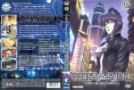 1-ghost-in-the-shell---stand-alone-complex-vol-05.jpg