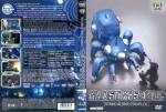 1-ghost-in-the-shell---stand-alone-complex-vol-06.jpg