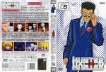 1-hunterxhunter-volume-05-front.jpg