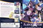 1-kaleido2.jpg
