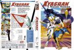 1-kyashan-il-ragazzo-androide-volume-1.jpg