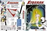 1-kyashan-il-ragazzo-androide-volume-2.jpg