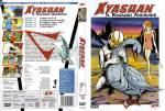 1-kyashan-il-ragazzo-androide-volume-4.jpg