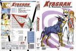 1-kyashan-il-ragazzo-androide-volume-5.jpg