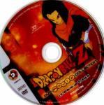 1-la-storia-di-trunks-cd.jpg