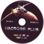 1-macross-plus---volume-2---cd.jpg