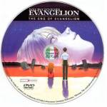 1-neo-end-of-eva-dvd.jpg