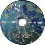 1-paradise-kiss-cd-1.jpg