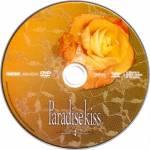 1-paradise-kiss-cd-3.jpg