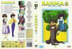 1-ranma-vol-8-1.jpg