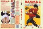 1-ranma1-1.jpg