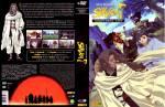 1-samurai7-box-6-dvd.jpg