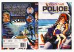 1-tokio-private-police.jpg