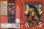 1-trigun-dvd2.jpg