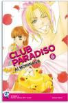 182201015957-clubparadiso6-289x437.jpg