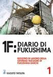 1f-diariofukushima1.jpg