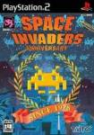 250px-space-invaders-anniversary-cover.jpg
