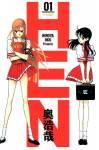 397px-hen-manga-cover.jpg