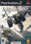 acecombat5squadronleader-ps2.jpg