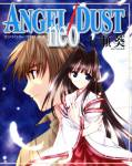 angel-dust-neo-vol01chap01-p000cover.jpg