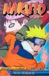 animebook2.jpg