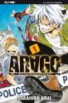 arago1-cropped.jpg