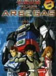 arbegas-vol-box-1-di-2.jpg