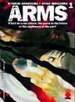 arms-1.jpg