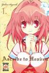 ascribe-to-heaven-1-203x300.jpg