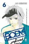 b-o-d-y-06-1.jpg