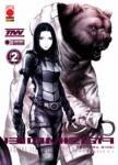 biomega-2-planet-manga.jpg