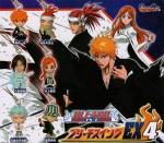bleach-swing-4.jpg