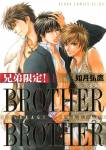 brother-x-brother-copertina.jpg