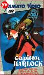 capitan-harlock-arcadia-vhs.jpg
