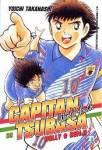 capitan-tsubasa-world-youth.jpg