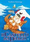 castellodrago.jpg