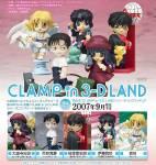 clamp-3d-4-1.jpg