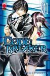 code-breaker.jpg