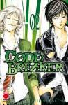 codebreaker2.jpg