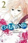 coelacanth2.jpg