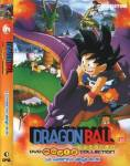 copia-di-1-dragon-ball-special-movie--04--la-nascita-degli-eroi.jpg
