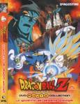 copia-di-1-dragon-ball-z-la-minaccia-del-demonio-malvagio-3.jpg
