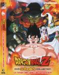 copia-di-1-dragonball-z-dvd-movie-collection-vol-04-la-sfida-dei-guerrieri-invicibili.jpg
