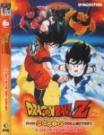 copia-di-1-dragonball-z-dvd-movie-collection-volume-02-il-piu-forte-del-mondo.jpg